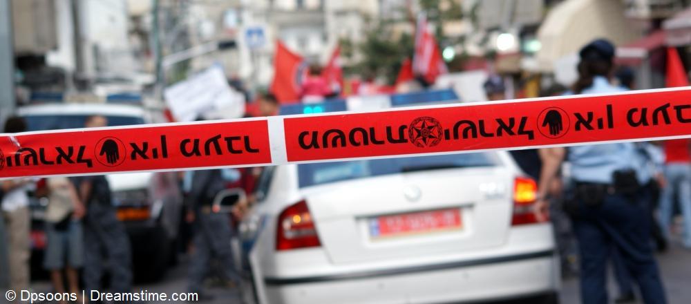 נוהלי המשטרה – אמצעים לפיזור הפגנות